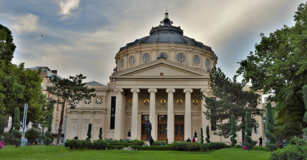 Romania travel - the concert hall